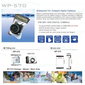 DiCAPac WP-570 waterproof case