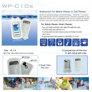 DiCAPac WP-c10s waterproof case