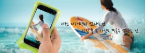 Dicapac waterproof case for iphone and smart phone