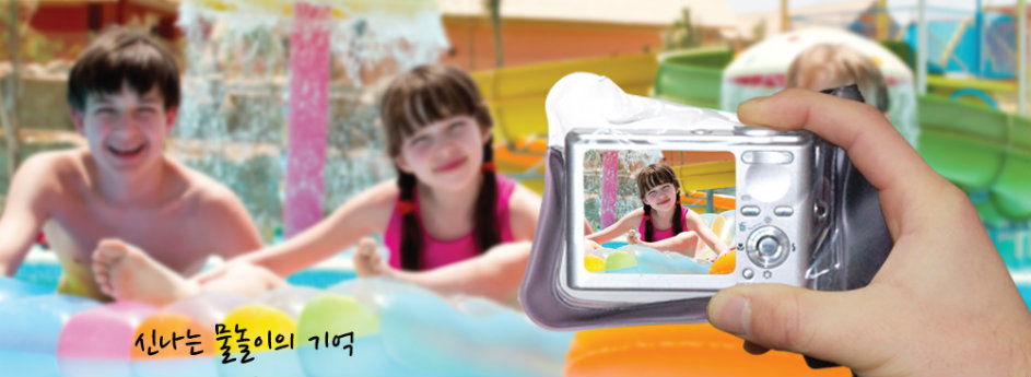 DiCAPac Waterproof Case – Singapore