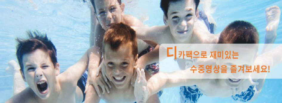 dicapac-waterproof-case-underwater-kid