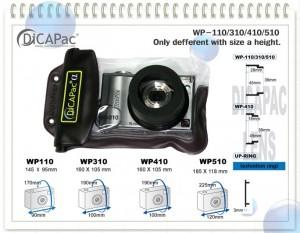 DiCAPAc waterproof case model